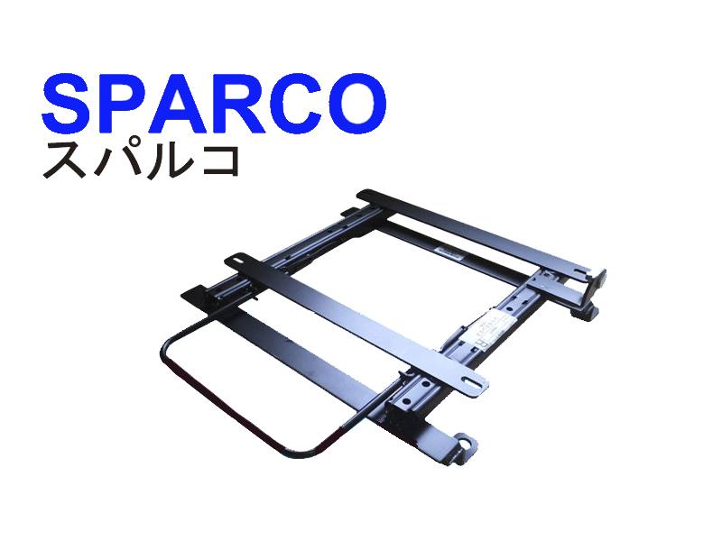 [スパルコ]AE100/AE101 スプリンタートレノ用シートレール