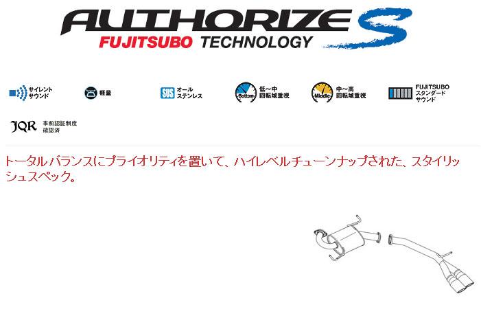 最新作 [フジツボ]ZRR80G ヴォクシー(2WD)用マフラー(オーソライズS), 勝山市:c44298d4 --- totem-info.com