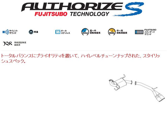 完売 [フジツボ]ZRR80G ノア(2WD)用マフラー(オーソライズS), glassliving奏:04ebefa4 --- konecti.dominiotemporario.com