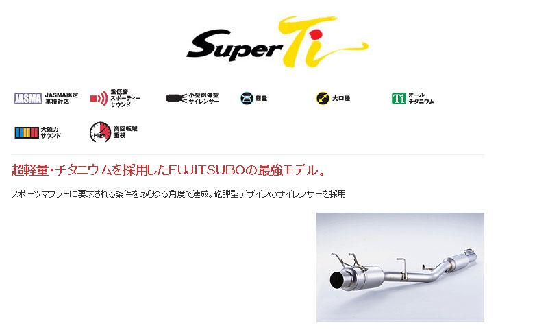 2021超人気 [フジツボ]BNR32 スカイラインGT-R用マフラー(スーパーTi), RUNTRE:580e07cf --- applyforvisa.online