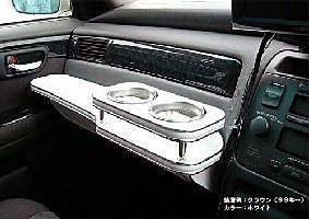 [車種専用]S170系 クラウンエステート用フロントテーブル