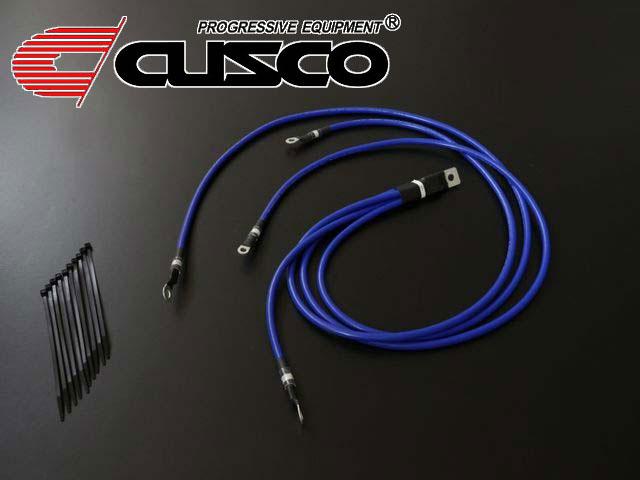 [CUSCO]ZN6 86 FA20 2.0L用アースハーネスシステム【965 727 A】