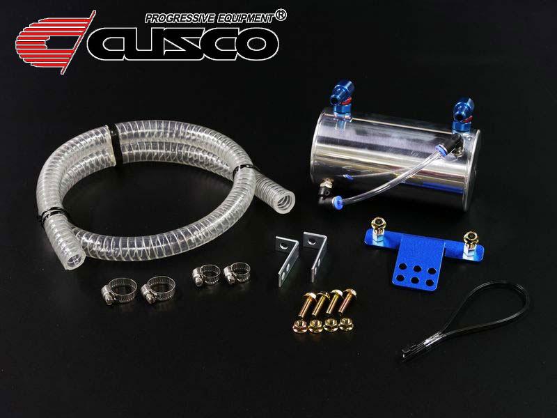 [CUSCO]ZC6 BRZ用ストリートオイルキャッチタンク(容量0.6リットル/φ15ホース)【965 009 A】