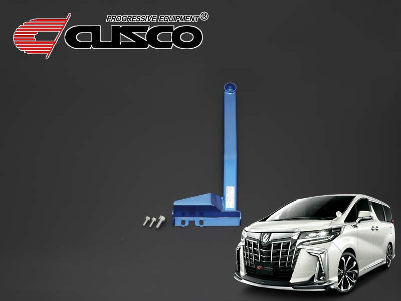 [CUSCO]AGH30W_GGH30W アルファード 2WD(フロアーフロントメンバー)用パワーブレース【945 492 FMN】