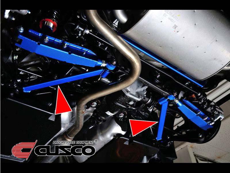 [CUSCO]ZC6 BRZ(リヤメンバーサイド)用パワーブレース【965 492 RS】
