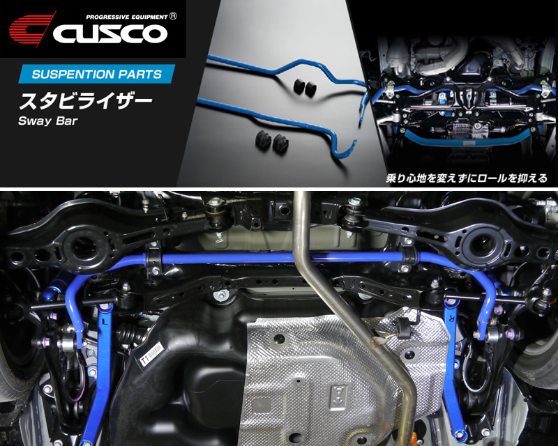 [CUSCO]ZYX10 C-HR_2WD_1.8L(H28/12~)用(リア)クスコスタビライザー[φ26_125%][1A7 311 B26]