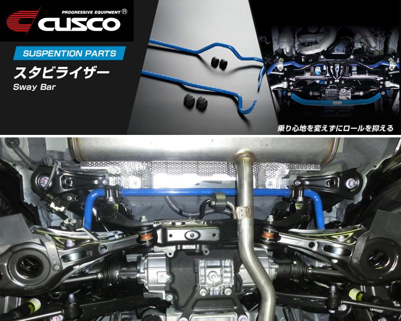 [CUSCO]MXAA54 RAV4_4WD_2.0L(H31/04~)用(リア)クスコスタビライザー[φ24_144%][1C4 311 B24]