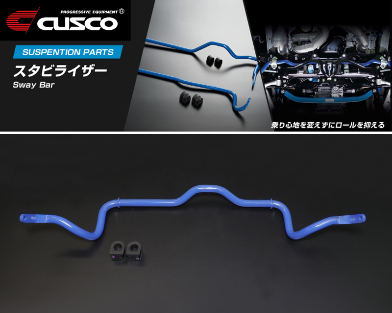 [CUSCO]AZR60G ヴォクシー_2WD_2.0L(H13/11~H19/06)用(フロント)クスコスタビライザー[φ28_152%][815 311 A28]