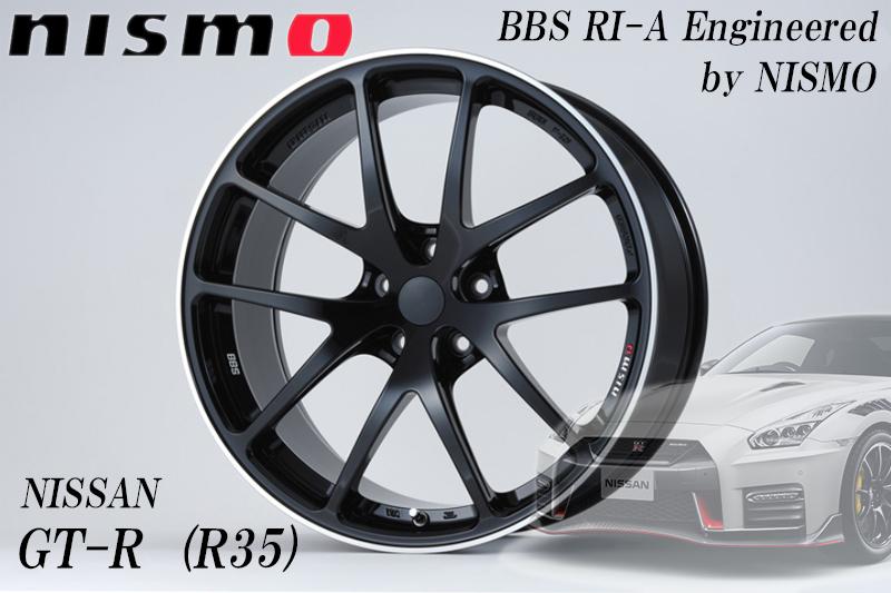 [ニスモ]NISSAN GT-R(R35)用ホイール[BBS RI-A Engineered by NISMO ダイヤカットモデル][在庫確保・即納]