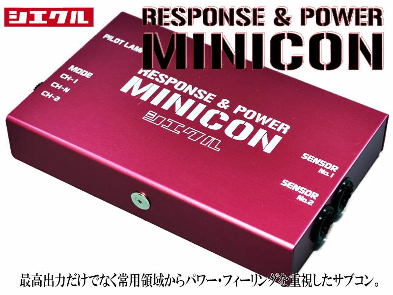 [シエクル_ミニコン]DJ5FS_DJ5AS デミオ_S5-DPTS / ディーゼル(H26/09~)用サブコン<燃費・レスポンス・トルクUP>[MC-Z05W]