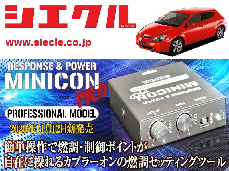 新登場 内祝い 簡単操作で燃調 制御ポイントが操れる for J-ROAD シエクル×ミニコンプロVer2 ZZE128_ZZE129 WiLL VS_1ZZ-FE 2ZZ-GE 用サブコン H13 制御 H16 NA MCP-A01S 燃調 04 -