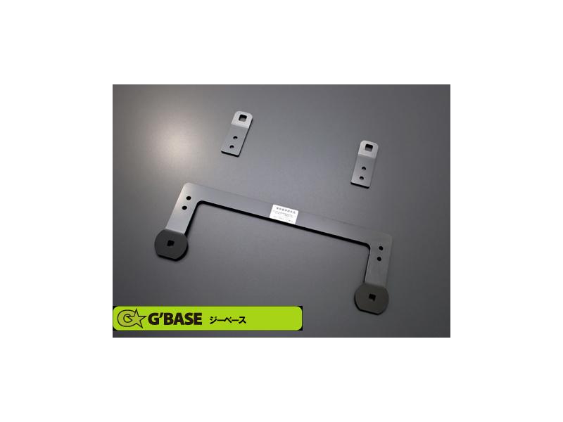 [G'BASE]JW5 S660(1脚分)用ローポジションアダプター<純正シート用>