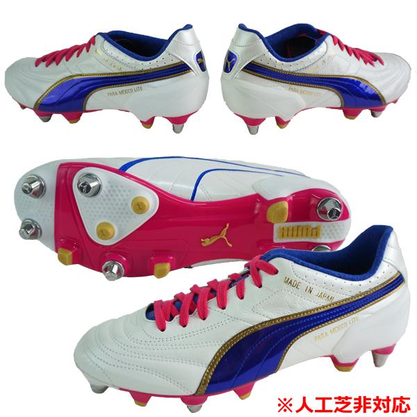 サッカースパイク プーマ puma【パラメヒコ ライト 15 MIX SG JP】 103604-03