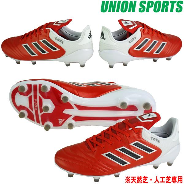 サッカースパイク アディダス adidas 【コパ 17.1 FG/AG】 BB3551 アディダスサッカースパイク アディダス サッカースパイク