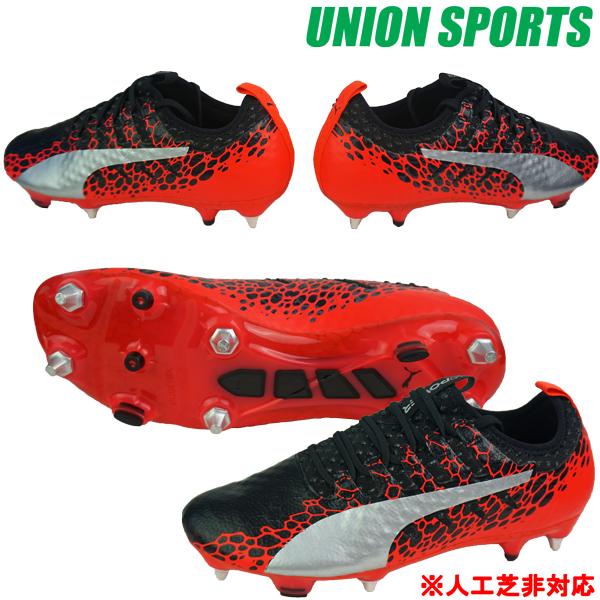 サッカースパイク プーマ puma 【エヴォパワー VIGOR 1 グラフィック MIX SG】 104449-01