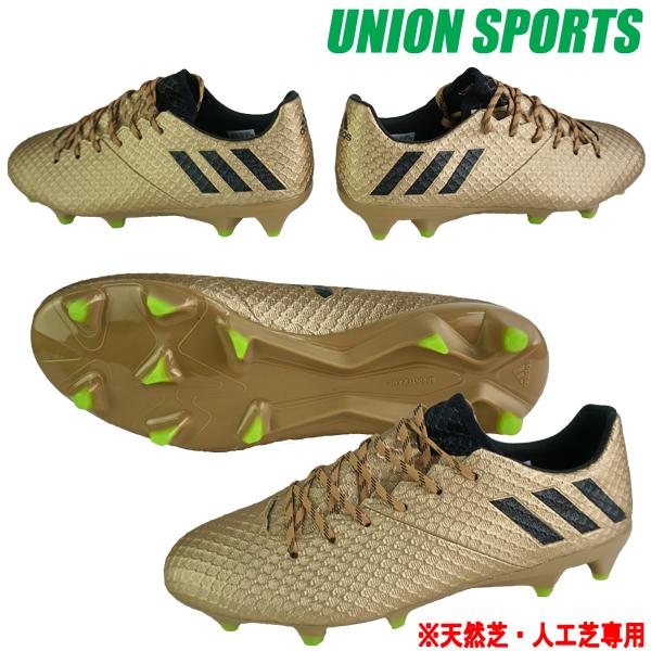 サッカースパイク アディダス adidas 【メッシ 16.1 FG/AG】 BA9109 アディダスサッカースパイク アディダス サッカースパイク