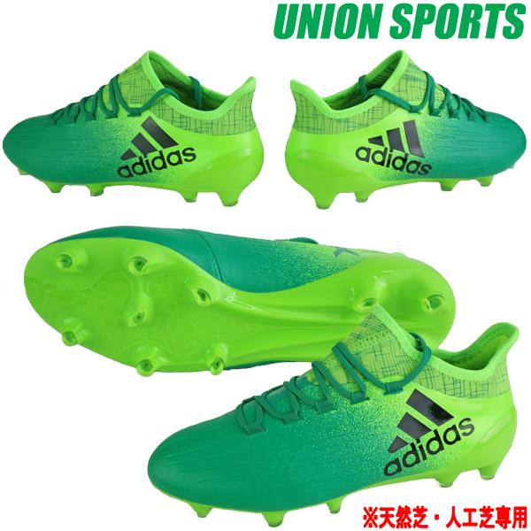 サッカースパイク アディダス adidas 【エックス 16.1 FG/AG】 BB5839 アディダスサッカースパイク アディダス サッカースパイク