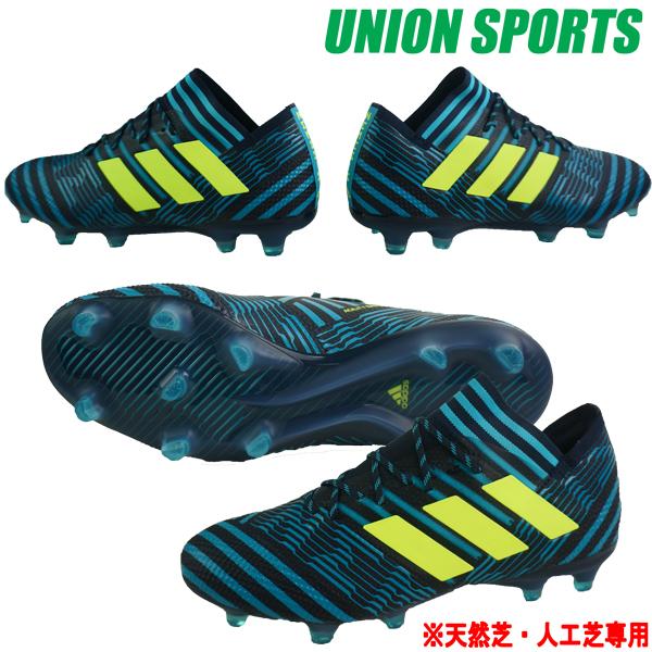 サッカースパイク アディダス adidas 【ネメシス 17.1 FG/AG】 BB6078 アディダスサッカースパイク アディダス サッカースパイク