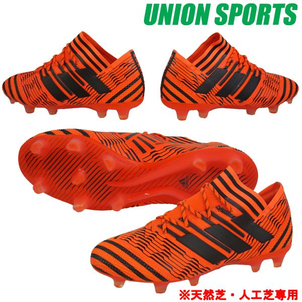 サッカースパイク アディダス adidas 【ネメシス 17.1 FG/AG】 BB6079