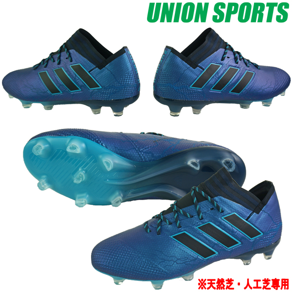 サッカースパイク アディダス adidas 【ネメシス 17.1 FG/AG】 BB6080 アディダスサッカースパイク アディダス サッカースパイク