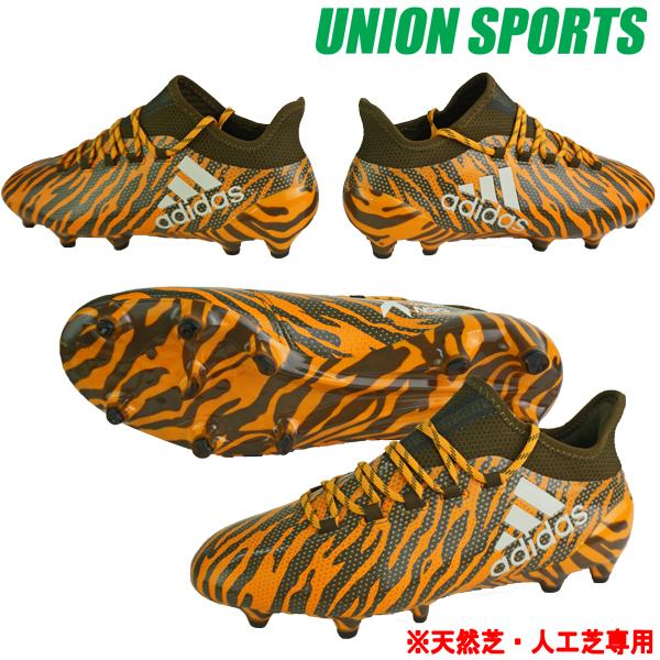 サッカースパイク アディダス adidas 【エックス 17.1 FG/AG】 CP9164 アディダスサッカースパイク アディダス サッカースパイク