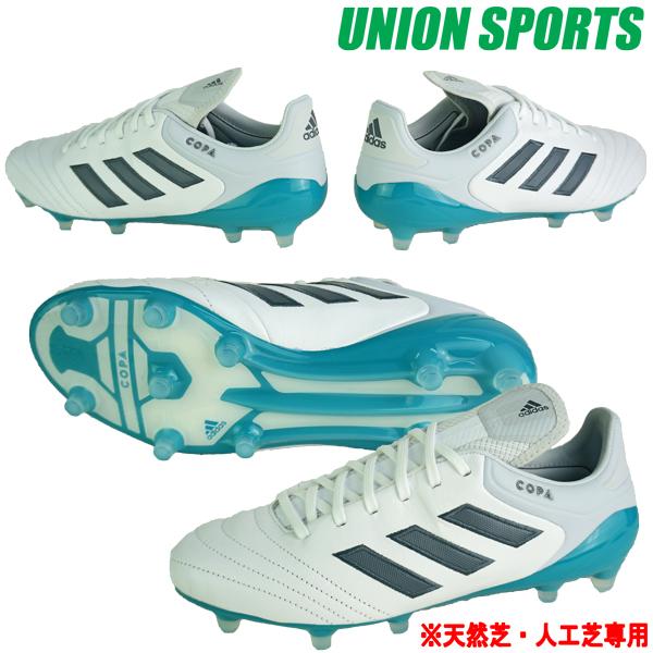 サッカースパイク アディダス adidas 【コパ 17.1 FG/AG】 S77124 アディダスサッカースパイク アディダス サッカースパイク