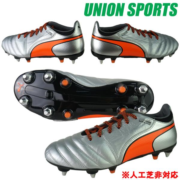 サッカースパイク プーマ puma 【プーマ ワン J2 MX SG】 104982-02