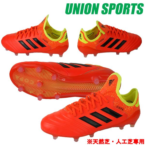 サッカースパイク アディダス adidas 【コパ 18.1 FG/AG】 DB2169 アディダスサッカースパイク アディダス サッカースパイク