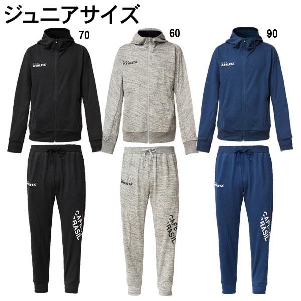 【アスレタ athleta スウェットZIPパーカー ジュニア】 03298jset