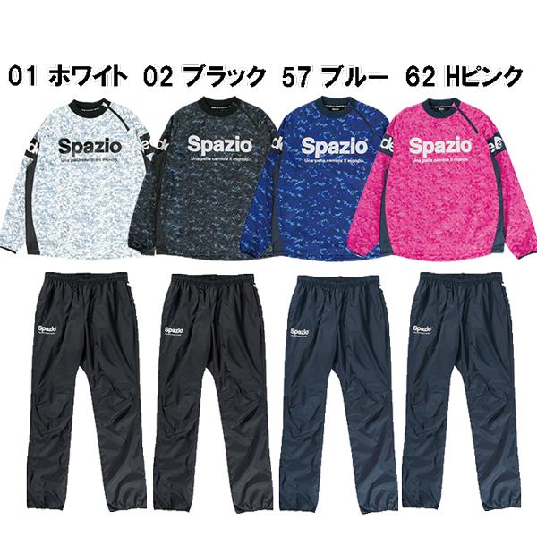 サッカー ピステ スパッツィオ spazio デジカモ ピステセット (裏メッシュ) ge-0515 ge-0517
