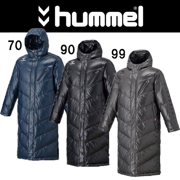 ヒュンメル hummel ロングダウンコート haw8079
