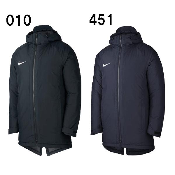 サッカー コート ナイキ nike アカデミー18 シンセティックフィル ジャケット 893798