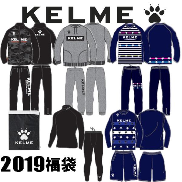 サッカー 福袋 2019 ケレメ KELEME 福袋 kf20183