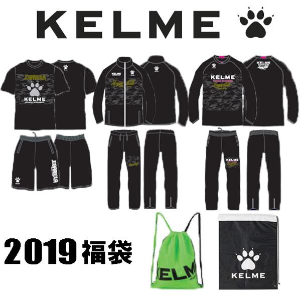 サッカー 福袋 2019 ケレメ KELEME 福袋 kf20184