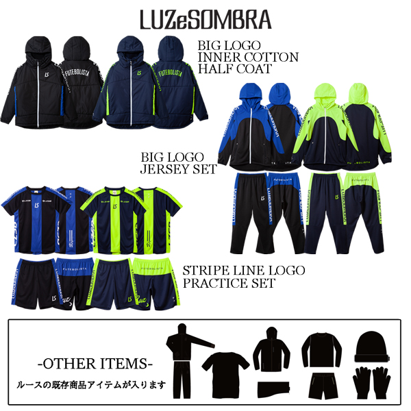 ルースイソンブラ LUZeSOMBRA 2019-2020 Fall & Winter LIMITED 福袋 f219-002