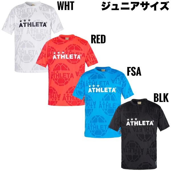 サッカーウェア 【アスレタ athleta】 ジュニア ジャガードメッシュTシャツ 03352J