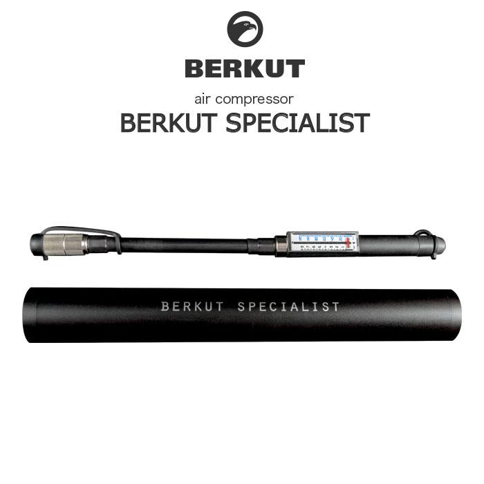 BERKUT SPECIALIST (ベルクート・スペシャリスト) 電動 空気入れ 自転車 オートバイ兼用 エアポンプ UQ-VL-1000 エアコンプレッサー