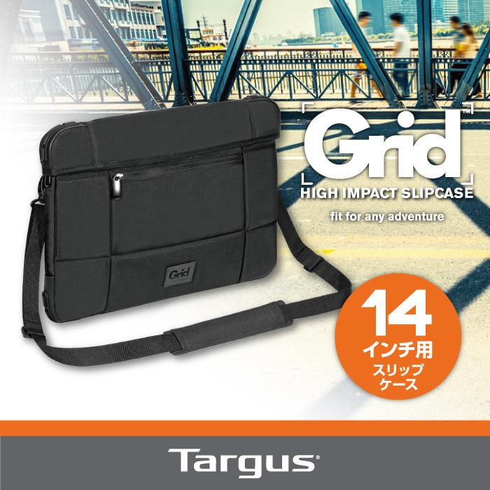 20P23Apr16 【送料無料】【国内正規代理店】世界大人気ブランド Targus Gridシリーズ 14インチ TSS846AP-7