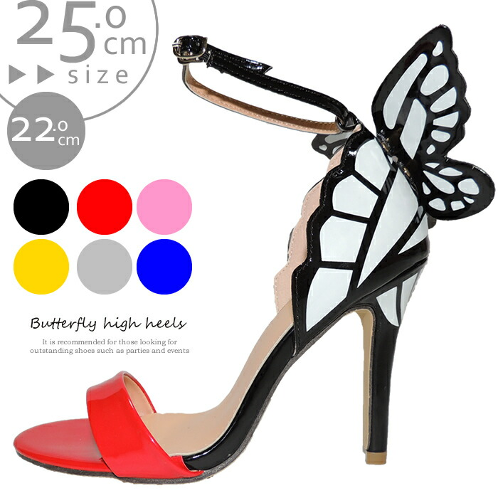 2b863a9b043 Butterfly high her celebrity party fancy dress Butterfly pumps high heels  women's unique Pocket unique pocket apparel P25Jan15