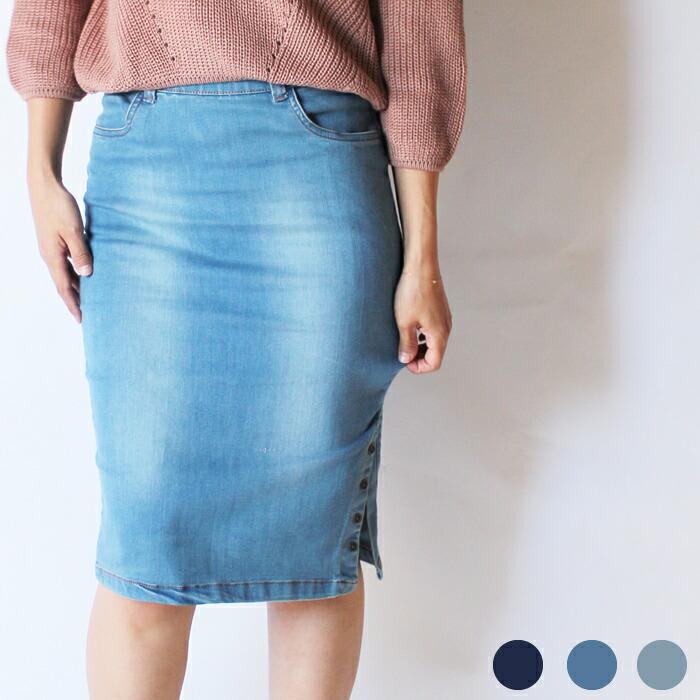 4c2d359724 unique pocket: Denim medium-length skirt knee-length back zip zip casual  elegant button women's unique Pocket unique pocket apparel P25Jan15 |  Rakuten ...