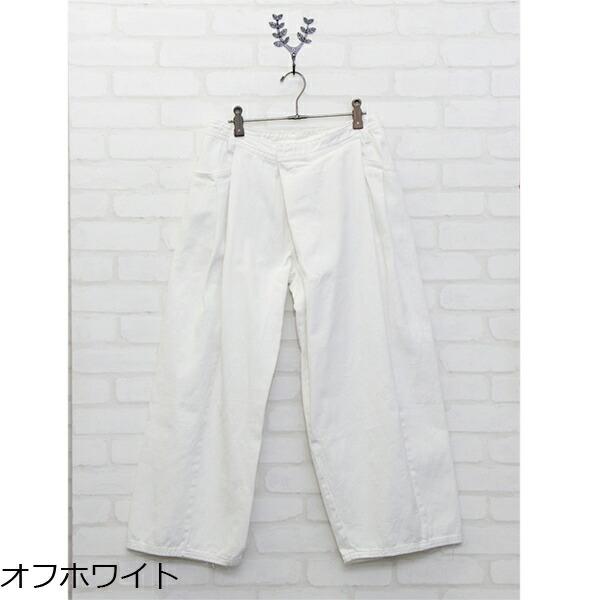 タックデニムパンツG'nals ジーナルズ デニム タック バギー パンツ ゆったり 大人 カジュアル デザイン レディースAll item pants レディースファッション ユニークポケットプレゼントrtshQd
