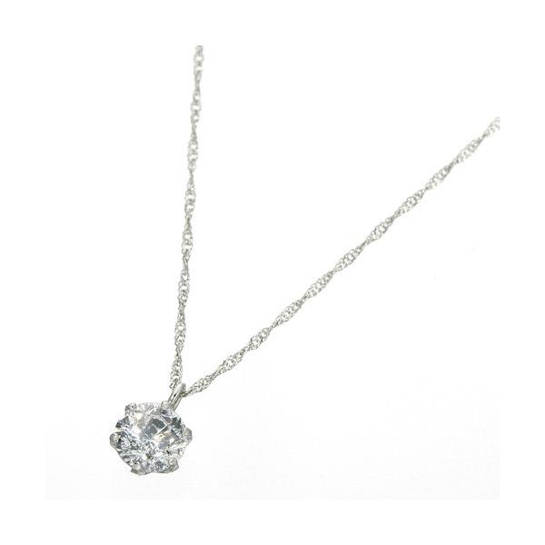ダイヤネックレス PT900) 0.4カラット 一粒ダイヤモンドネックレス プラチナ(PT900) 0.4ct ダイヤモンドペンダント/ネックレス(鑑別書付き)