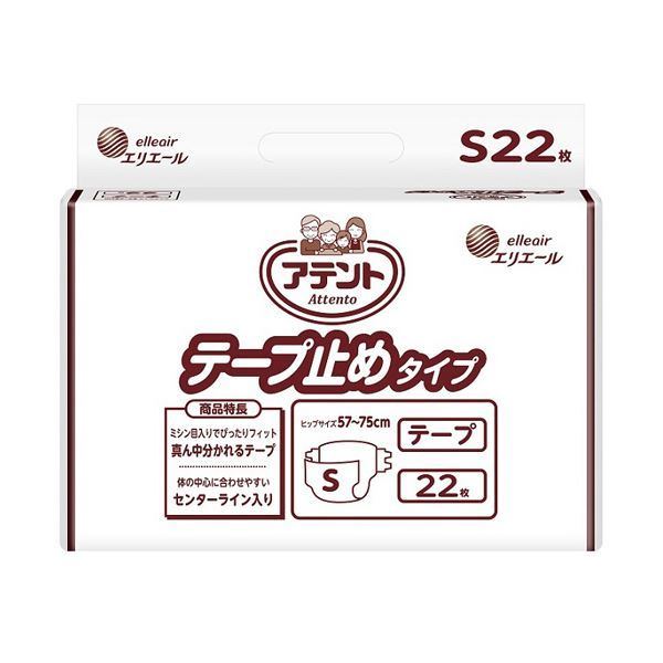 【テープ止めタイプ】背中もれ防止ギャザーが、尿と軟便の背中もれをせき止める。 (まとめ)大王製紙 アテント テープ止めタイプ S 1パック(22枚)【×2セット】