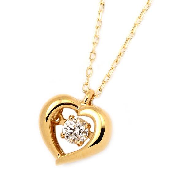 ダイヤモンドペンダント/ネックレス 一粒 K18 イエローゴールド 0.08ct ダンシングストーン ダイヤモンドスウィングネックレス 揺れるダイヤが輝きを増す☆ ハートモチーフ 揺れる ダイヤ