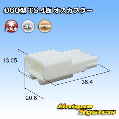 トヨタ純正品番 相当品又は同等品 再入荷 業界No.1 予約販売 :90980-12732
