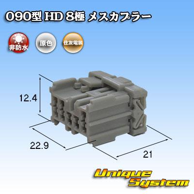住友電装 090型 HD メスカプラー ランキングTOP10 8極 当店一番人気