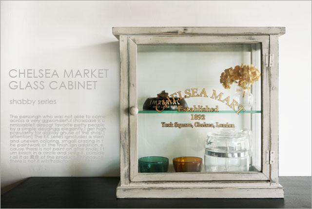 COガラスショーケース2段北欧レトロシャビーシンプルカフェインダストリアル家具什器アンティークジャンクビンテージ工業系フレンチパリジュエリーケースディスプレイ蚤の市ブロカントおしゃれホワイトウッド木製