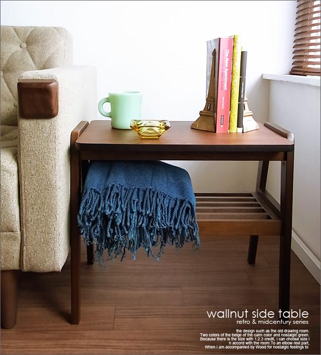 ウッドサイドテーブル/北欧家具イームズアンティークレトロ木製/ミッドセンチュリーシャビー