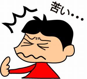 조 씹어・유아가 손가락을 빠는 것의 버릇을 자연스럽게 억제된다! 바이타스툽☆조금 유익한 2개 세트☆10 P02Mar14