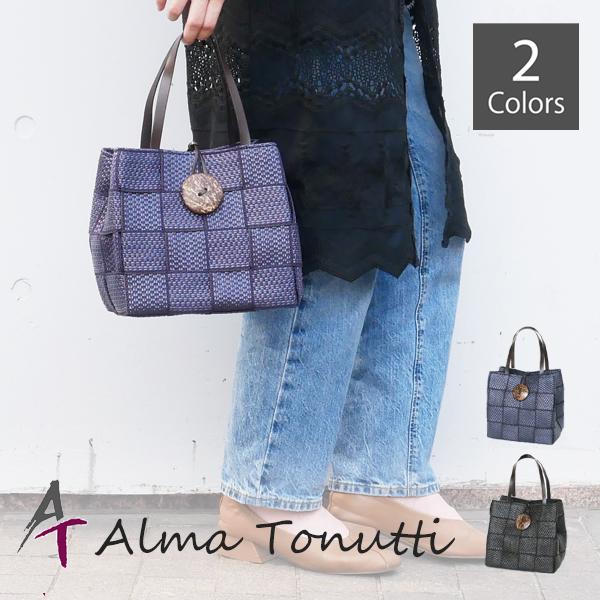 アルマトヌッティ 『1年保証』 ボタン付きピッコロトートバッグ 定番スタイル